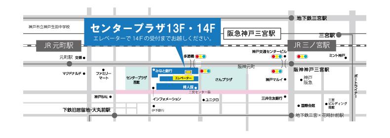 アクセス・地図
