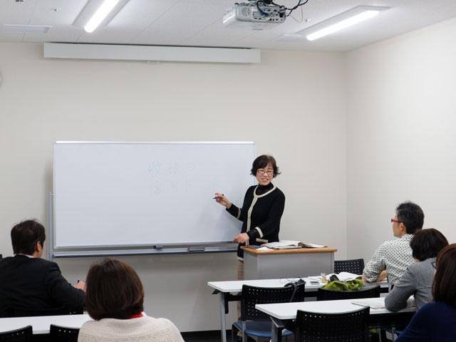 中国研修 語学サポート
