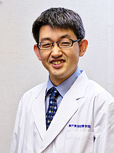 神戸東洋医療学院 中医研究会 代表 福家 慎太郎