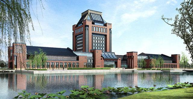 天津中医薬大学