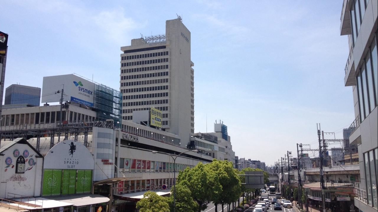 神戸東洋医療学院校舎