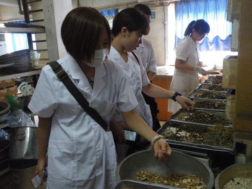 天津中医薬大学付属保康医院