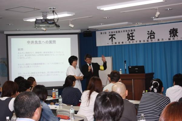 天津中医薬大学特別講座3