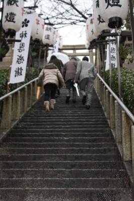 goukakukigan_kaidan